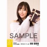 SKE48 2018年2月度 net shop限定個別生写真「バレンタイン」5枚セット 須田亜香里
