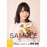 SKE48 2018年2月度 net shop限定個別生写真「バレンタイン」5枚セット 髙畑結希