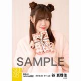 SKE48 2018年2月度 net shop限定個別生写真「バレンタイン」5枚セット 谷真理佳