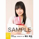 SKE48 2018年2月度 net shop限定個別生写真「バレンタイン」5枚セット 福士奈央