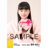 SKE48 2018年2月度 net shop限定個別生写真「バレンタイン」5枚セット 深井ねがい