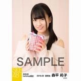 SKE48 2018年2月度 net shop限定個別生写真「バレンタイン」5枚セット 森平莉子