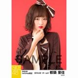 SKE48 2018年2月度 net shop限定個別生写真「バレンタインII」5枚セット 都築里佳