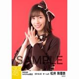 SKE48 2018年2月度 net shop限定個別生写真「バレンタインII」5枚セット 松井珠理奈