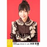 SKE48 2018年2月度 net shop限定個別生写真「バレンタインII」5枚セット 太田彩夏