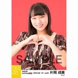 SKE48 2018年2月度 net shop限定個別生写真「バレンタインII」5枚セット 片岡成美