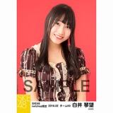 SKE48 2018年2月度 net shop限定個別生写真「バレンタインII」5枚セット 白井琴望