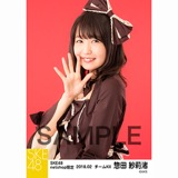 SKE48 2018年2月度 net shop限定個別生写真「バレンタインII」5枚セット 惣田紗莉渚