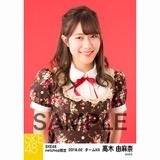 SKE48 2018年2月度 net shop限定個別生写真「バレンタインII」5枚セット 高木由麻奈