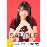 SKE48 2018年2月度 net shop限定個別生写真「バレンタインII」5枚セット 浅井裕華