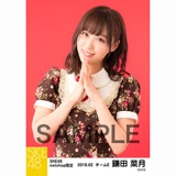 SKE48 2018年2月度 net shop限定個別生写真「バレンタインII」5枚セット 鎌田菜月