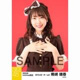 SKE48 2018年2月度 net shop限定個別生写真「バレンタインII」5枚セット 熊崎晴香