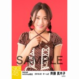 SKE48 2018年2月度 net shop限定個別生写真「バレンタインII」5枚セット 斉藤真木子