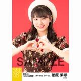 SKE48 2018年2月度 net shop限定個別生写真「バレンタインII」5枚セット 菅原茉椰