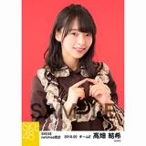 SKE48 2018年2月度 net shop限定個別生写真「バレンタインII」5枚セット 髙畑結希