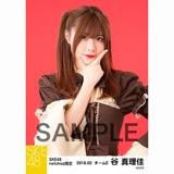 SKE48 2018年2月度 net shop限定個別生写真「バレンタインII」5枚セット 谷真理佳