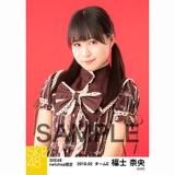 SKE48 2018年2月度 net shop限定個別生写真「バレンタインII」5枚セット 福士奈央