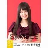 SKE48 2018年2月度 net shop限定個別生写真「バレンタインII」5枚セット 石川咲姫