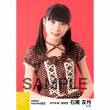 SKE48 2018年2月度 net shop限定個別生写真「バレンタインII」5枚セット 石黒友月