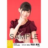 SKE48 2018年2月度 net shop限定個別生写真「バレンタインII」5枚セット 岡田美紅