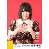 SKE48 2018年2月度 net shop限定個別生写真「バレンタインII」5枚セット 白雪希明