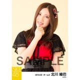 SKE48 2018年2月度 個別生写真「声がかすれるくらい」衣装5枚セット 北川綾巴