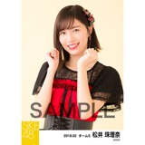 SKE48 2018年2月度 個別生写真「声がかすれるくらい」衣装5枚セット 松井珠理奈