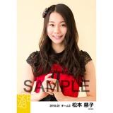 SKE48 2018年2月度 個別生写真「声がかすれるくらい」衣装5枚セット 松本慈子