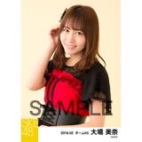 SKE48 2018年2月度 個別生写真「声がかすれるくらい」衣装5枚セット 大場美奈