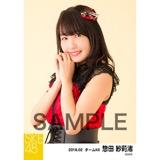 SKE48 2018年2月度 個別生写真「声がかすれるくらい」衣装5枚セット 惣田紗莉渚