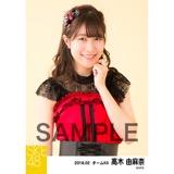 SKE48 2018年2月度 個別生写真「声がかすれるくらい」衣装5枚セット 高木由麻奈