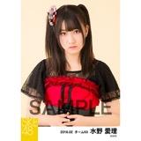 SKE48 2018年2月度 個別生写真「声がかすれるくらい」衣装5枚セット 水野愛理