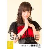 SKE48 2018年2月度 個別生写真「声がかすれるくらい」衣装5枚セット 鎌田菜月