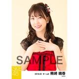 SKE48 2018年2月度 個別生写真「声がかすれるくらい」衣装5枚セット 熊崎晴香