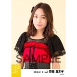 SKE48 2018年2月度 個別生写真「声がかすれるくらい」衣装5枚セット 斉藤真木子