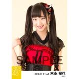 SKE48 2018年2月度 個別生写真「声がかすれるくらい」衣装5枚セット 末永桜花