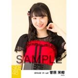 SKE48 2018年2月度 個別生写真「声がかすれるくらい」衣装5枚セット 菅原茉椰