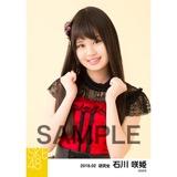 SKE48 2018年2月度 個別生写真「声がかすれるくらい」衣装5枚セット 石川咲姫