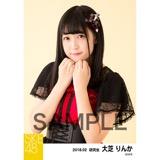 SKE48 2018年2月度 個別生写真「声がかすれるくらい」衣装5枚セット 大芝りんか