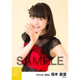 SKE48 2018年2月度 個別生写真「声がかすれるくらい」衣装5枚セット 坂本真凛