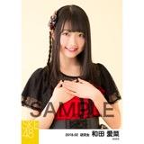 SKE48 2018年2月度 個別生写真「声がかすれるくらい」衣装5枚セット 和田愛菜