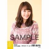 SKE48 2018年2月度 net shop限定個別生写真「ニットワンピース」5枚セット 犬塚あさな