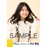 SKE48 2018年2月度 net shop限定個別生写真「ニットワンピース」5枚セット 杉山愛佳