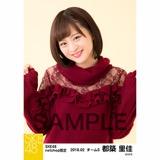 SKE48 2018年2月度 net shop限定個別生写真「ニットワンピース」5枚セット 都築里佳
