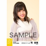 SKE48 2018年2月度 net shop限定個別生写真「ニットワンピース」5枚セット 町音葉