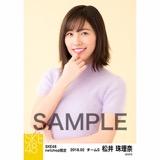 SKE48 2018年2月度 net shop限定個別生写真「ニットワンピース」5枚セット 松井珠理奈