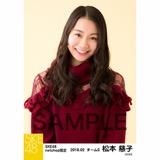 SKE48 2018年2月度 net shop限定個別生写真「ニットワンピース」5枚セット 松本慈子