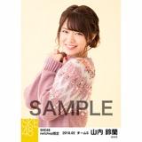 SKE48 2018年2月度 net shop限定個別生写真「ニットワンピース」5枚セット 山内鈴蘭