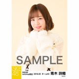 SKE48 2018年2月度 net shop限定個別生写真「ニットワンピース」5枚セット 青木詩織