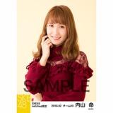 SKE48 2018年2月度 net shop限定個別生写真「ニットワンピース」5枚セット 内山命